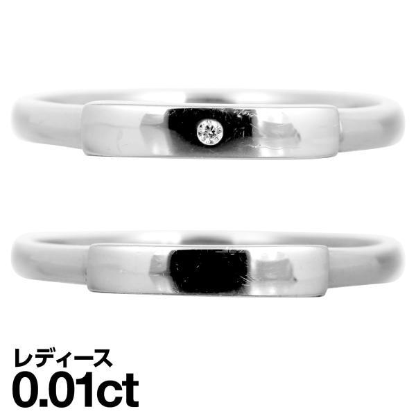 結婚指輪 ペアリング 安い 2本セット K18 ゴールド マリッジリング 指輪 母の日