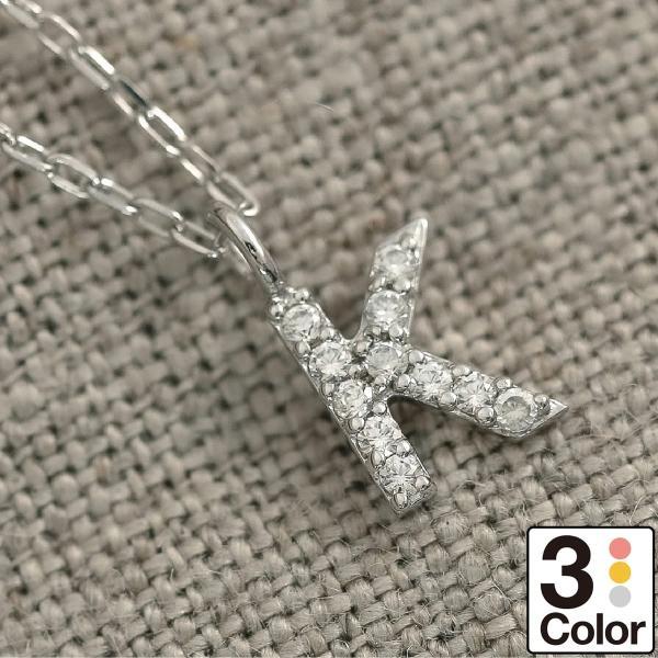 ダイヤモンド ネックレス K10 ホワイトゴールド イニシャル レディース 人気|cococaru