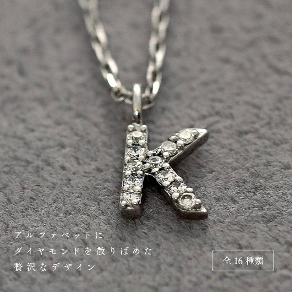 ダイヤモンド ネックレス K10 ホワイトゴールド イニシャル レディース 人気|cococaru|02