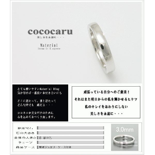 ペアリング マリッジリング 結婚指輪 ゴールド K10 平甲丸3.0mm|cococaru|04