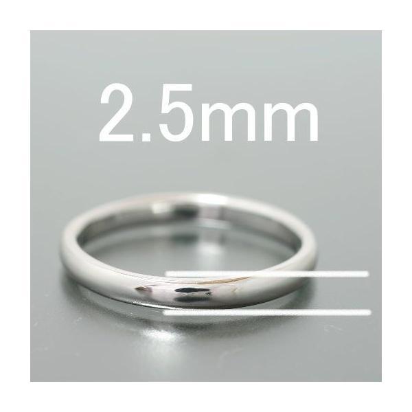 ペアリング マリッジリング 結婚指輪 ゴールド K10 甲丸2.5mm|cococaru|02