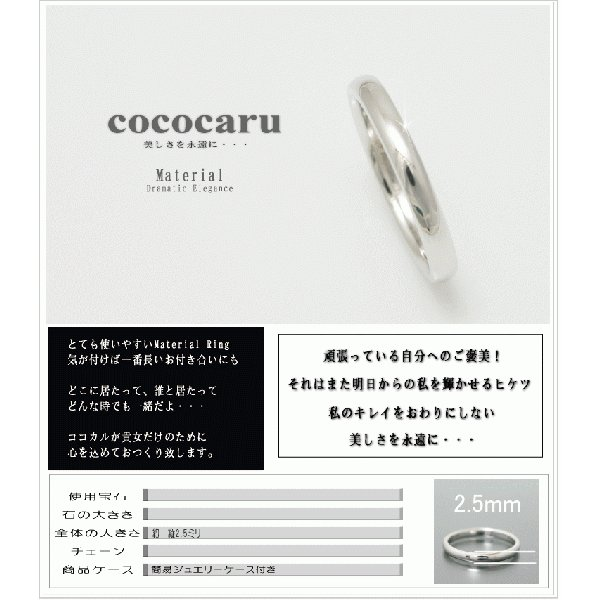 ペアリング マリッジリング 結婚指輪 ゴールド K10 甲丸2.5mm|cococaru|04