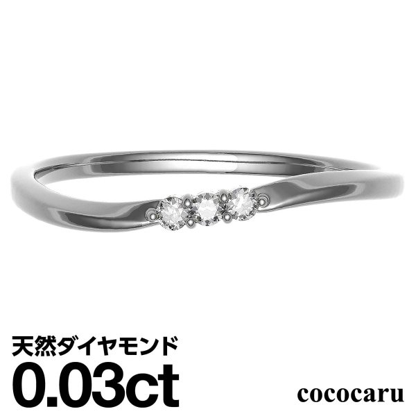 ダイヤモンド 指輪 プラチナ リング レディース 人気