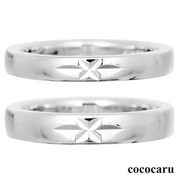 ペアリング マリッジリング 結婚指輪 ホワイトゴールド K18 2本セット|cococaru
