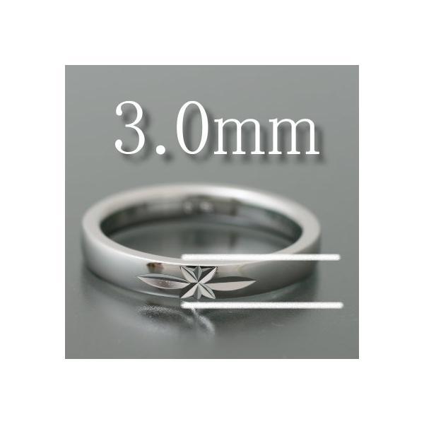 ペアリング マリッジリング 結婚指輪 プラチナ 2本セット|cococaru|02