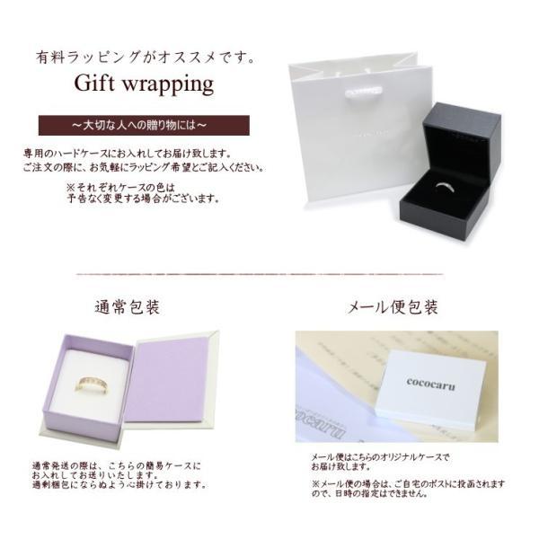 ペアリング マリッジリング 結婚指輪 プラチナ 2本セット|cococaru|06