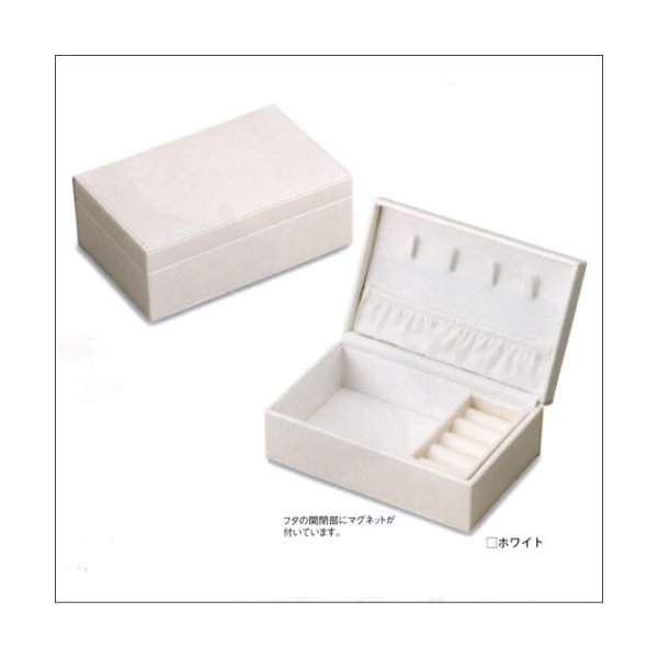ジュエリーボックス 宝石箱 指輪ケース ネックレスケース ピアスケース|cococaru