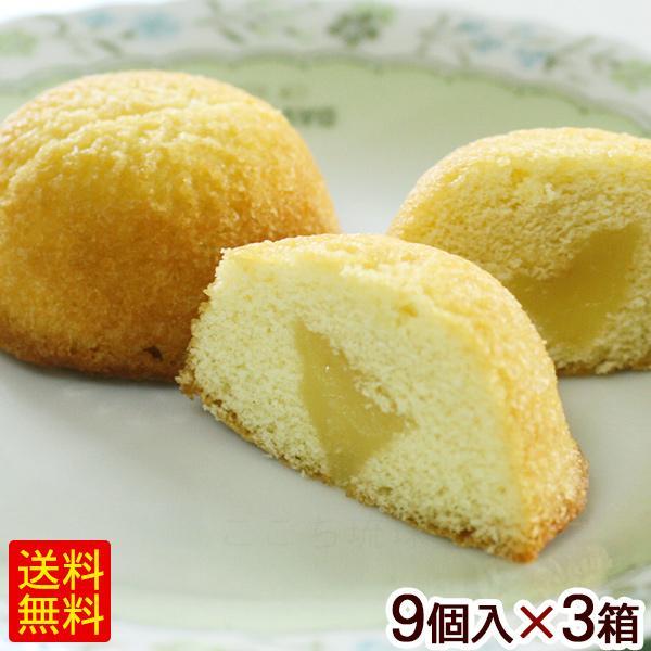 シークワーサーシフォンケーキ 9個入×3箱 /沖縄お土産 お菓子