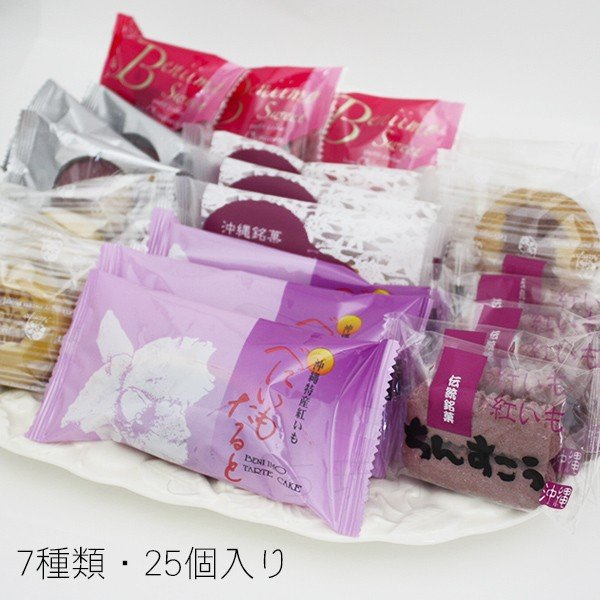 紅芋まつり 25個入  沖縄お土産 お菓子|cocochir|03