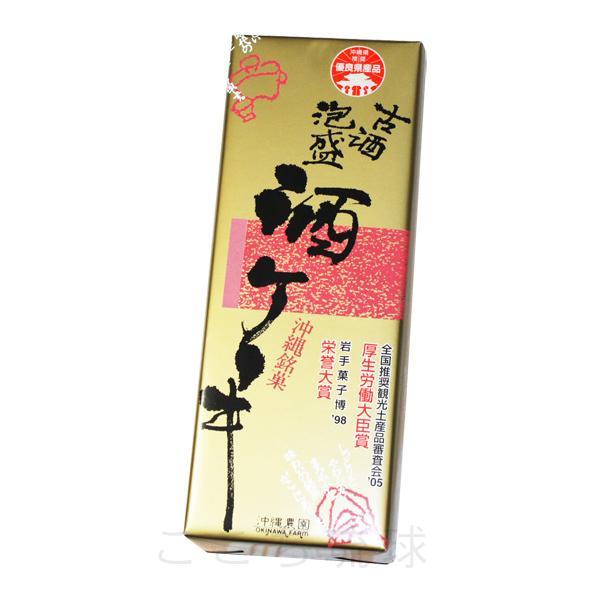古酒泡盛 酒ケーキ 約330g 沖縄お土産|cocochir|03