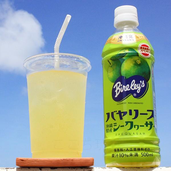 沖縄バヤリース シークワーサー 500ml×24本 果汁10%未満 /シークワーサージュース|cocochir|02