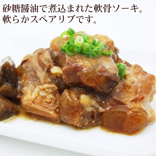 オキハム 軟骨ソーキ 165g×3個 (メール便で送料無料) ポイント消化に ソーキそばに|cocochir|02