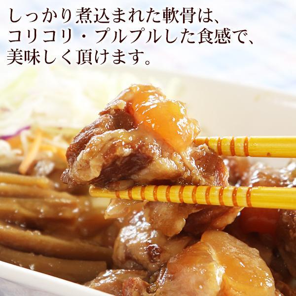 オキハム 軟骨ソーキ 165g×3個 (メール便で送料無料) ポイント消化に ソーキそばに|cocochir|03