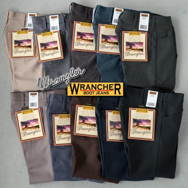 アメリカ直輸入 US ラングラー ランチャー ドレスジーンズ  WRANCHER DRESS JEANS スタプレ ワークパンツ|cocochiya|02