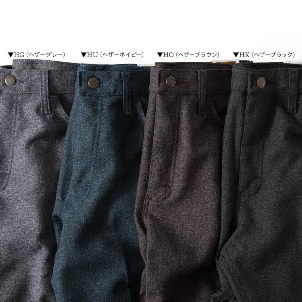 アメリカ直輸入 US ラングラー ランチャー ドレスジーンズ  WRANCHER DRESS JEANS スタプレ ワークパンツ|cocochiya|07