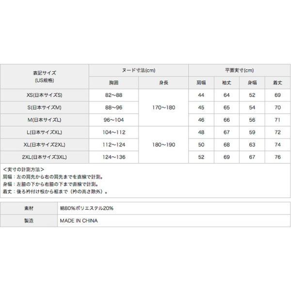 ナイキSB パーカー アイコン フーディー AJ9733|cocochiya|09
