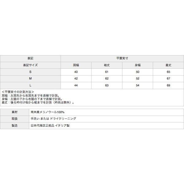 アンデルセンアンデルセン ピーコート AA1821041|cocochiya|10