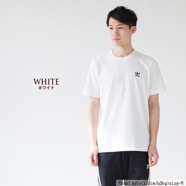 8%OFF アディダス オリジナルス エッセンシャル Tシャツ 半袖 adidas Originals FUD01 ネコポス可|cocochiya|04