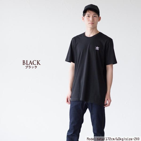 8%OFF アディダス オリジナルス エッセンシャル Tシャツ 半袖 adidas Originals FUD01 ネコポス可|cocochiya|06