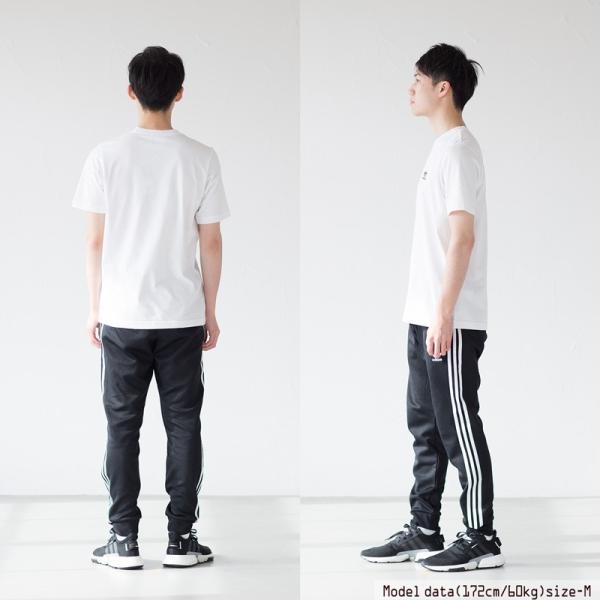 8%OFF アディダス オリジナルス エッセンシャル Tシャツ 半袖 adidas Originals FUD01 ネコポス可|cocochiya|07