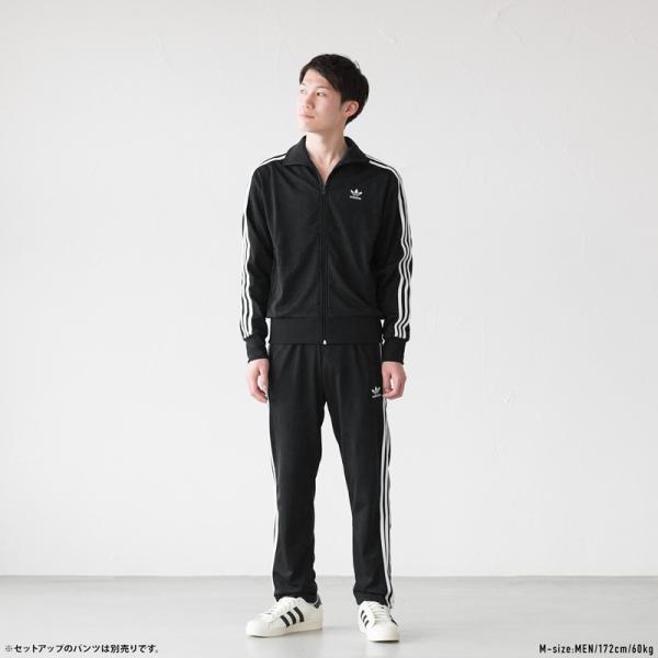 アディダス オリジナルス ファイヤーバード トラックトップ adidas Originals FUV59|cocochiya|09