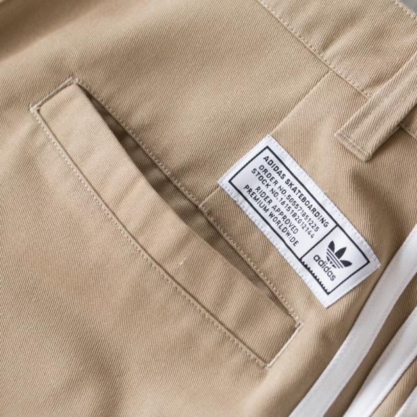 アディダス オリジナルス ストライプド チノパンツ adidas Originals FUE72 ED6596|cocochiya|10