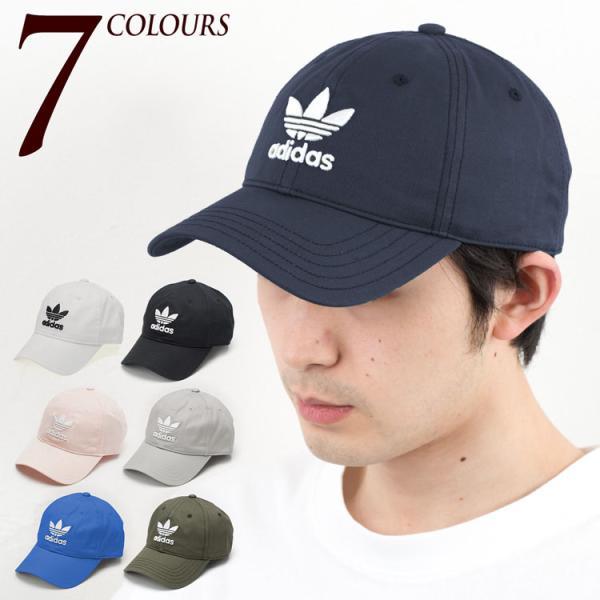 387a80c0304 アディダスオリジナルス キャップトレフォイル キャップ MLH55 adidas Originals TREFOIL CAP メンズ レディース  帽子|cocochiya ...