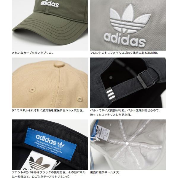 アディダスオリジナルス キャップトレフォイル キャップ MLH55 adidas Originals TREFOIL CAP メンズ レディース 帽子|cocochiya|02
