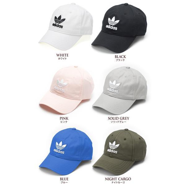 アディダスオリジナルス キャップトレフォイル キャップ MLH55 adidas Originals TREFOIL CAP メンズ レディース 帽子|cocochiya|04