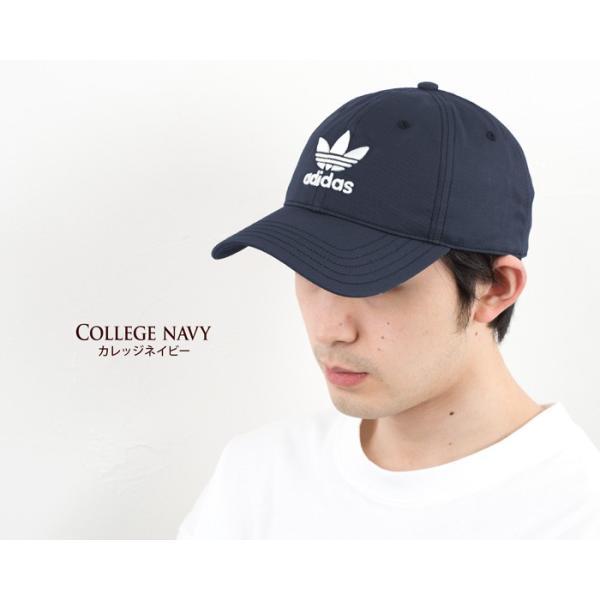 アディダスオリジナルス キャップトレフォイル キャップ MLH55 adidas Originals TREFOIL CAP メンズ レディース 帽子|cocochiya|05