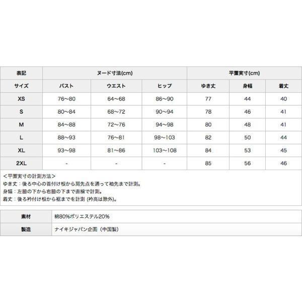 ナイキ パーカー ウィメンズ クロップド フレンチテリー BQ9755|cocochiya|12