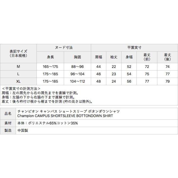 20%OFF チャンピオン ショートスリーブ ボタンダウンシャツ C3-M341 キャンパス cocochiya 11