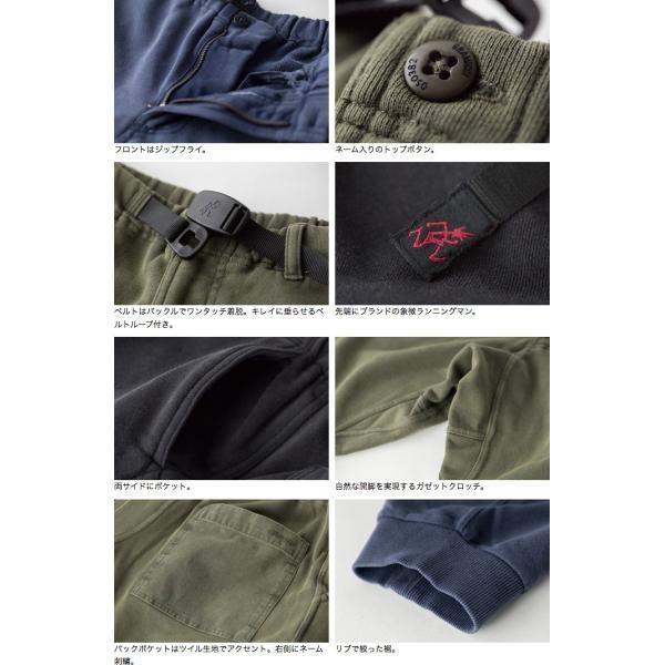 グラミチ スウェット ナロー リブパンツ GRAMICCI SWEAT NARROW RIB PANTS メンズ レディース スウェットパンツ ジョガーパンツ GUP-17S029/GUP-17F014|cocochiya|02