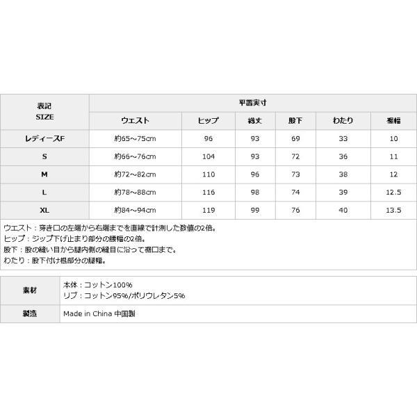 グラミチ スウェット ナロー リブパンツ GRAMICCI SWEAT NARROW RIB PANTS メンズ レディース スウェットパンツ ジョガーパンツ GUP-17S029/GUP-17F014|cocochiya|06