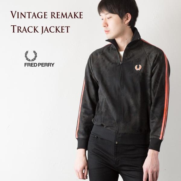 フレッドペリー トラックジャケット ブラック/オレンジ FRED PERRY ...