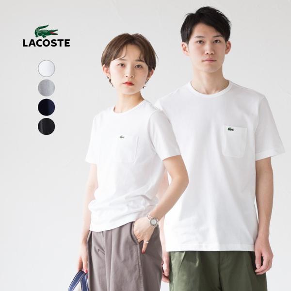 ラコステ 日本製 ポケットTシャツ半袖 クルーネック レギュラーフィット LACOSTE TH633E/TH633EL|cocochiya