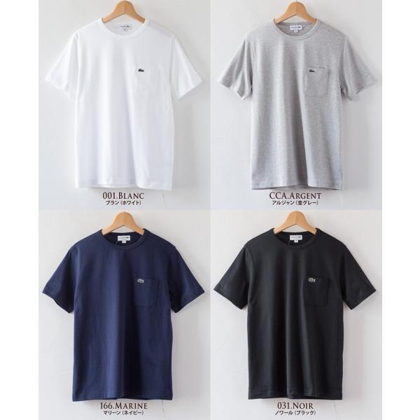 ラコステ 日本製 ポケットTシャツ半袖 クルーネック レギュラーフィット LACOSTE TH633E/TH633EL|cocochiya|02