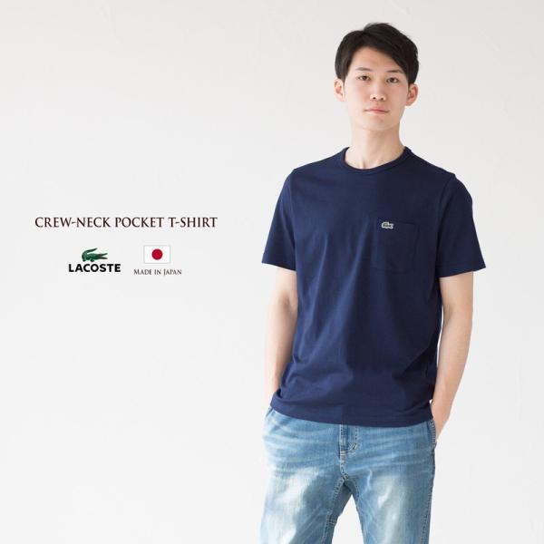 ラコステ 日本製 ポケットTシャツ半袖 クルーネック レギュラーフィット LACOSTE TH633E/TH633EL|cocochiya|03
