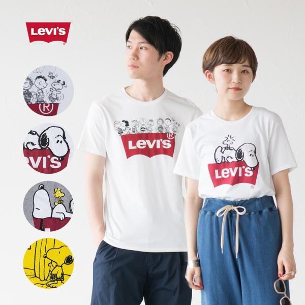 20%OFF リーバイス スヌーピー バット ウィング ロゴ Tシャツ 22491 ピーナッツコレクション ネコポス可|cocochiya