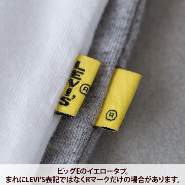 20%OFF リーバイス スヌーピー バット ウィング ロゴ Tシャツ 22491 ピーナッツコレクション ネコポス可|cocochiya|16