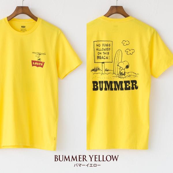 20%OFF リーバイス スヌーピー バット ウィング ロゴ Tシャツ 22491 ピーナッツコレクション ネコポス可|cocochiya|08