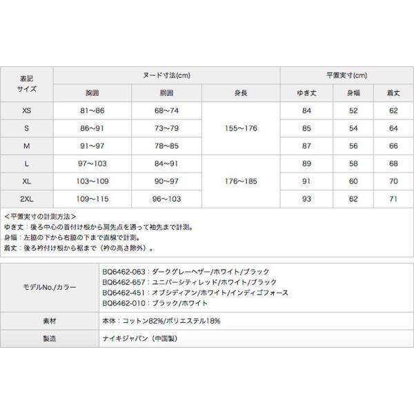 ナイキ HBR BB STMT クルー スウェットシャツ BQ6462 cocochiya 12