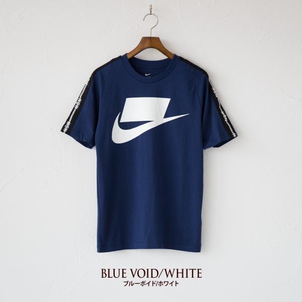 ナイキ NSW 2 Tシャツ AV9959 ネコポス可|cocochiya|11
