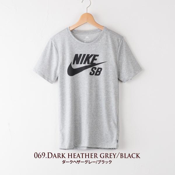 ナイキSB Tシャツ ドライフィット NIKE SB 821947|cocochiya|09