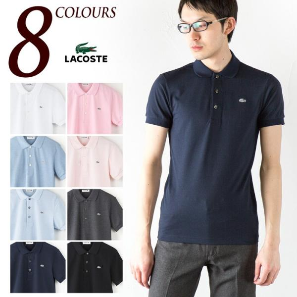 5f89e6fa8095 ラコステ スリムフィット ポロシャツ PH539E 日本製 送料無料|cocochiya ...