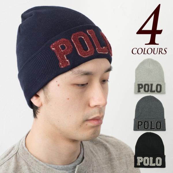 ポロ・ラルフローレン 帽子 ポロ ニットキャップ POLO RALPHLAUREN COTTON HAT メンズ レディース ニット帽/ワッチ cocochiya
