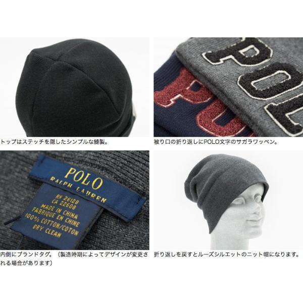 ポロ・ラルフローレン 帽子 ポロ ニットキャップ POLO RALPHLAUREN COTTON HAT メンズ レディース ニット帽/ワッチ cocochiya 02