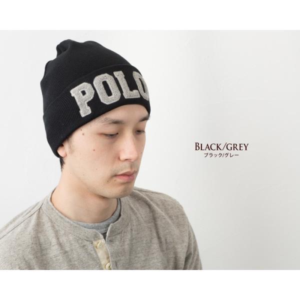 ポロ・ラルフローレン 帽子 ポロ ニットキャップ POLO RALPHLAUREN COTTON HAT メンズ レディース ニット帽/ワッチ cocochiya 05