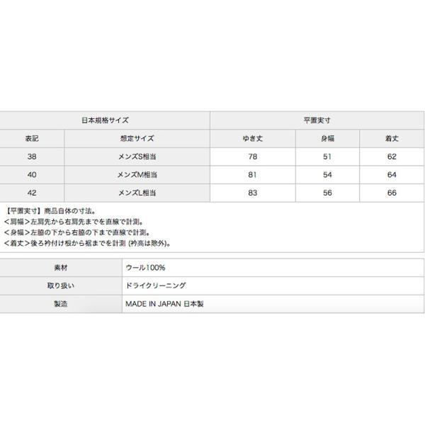 ヴァンソンエミレイユ モックネック カーディガン VM182WA28061|cocochiya|11