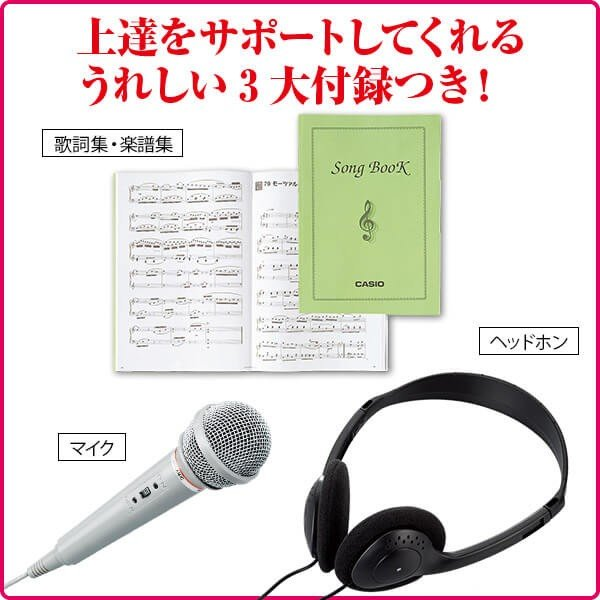 【7月下旬から、順次発送】カシオ 大人の楽らくキーボード LK-516 送料無料  ピアノ キーボード 自動演奏 光る鍵盤|cococimo|10